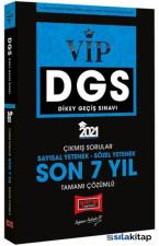 2021 DGS Vıp Sayısal Sözel Yetenek Son 7 Yıl Tamamı Çözümlü Çıkmış Sorular Yargı Yayınları