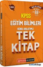 2021 KPSS Eğitim Bilimleri Konu Anlatımlı Tek Kitap Pegem Yayınları