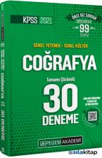 2021 KPSS Genel Yetenek Genel Kültür Coğrafya 30 Deneme Pegem Yayınları