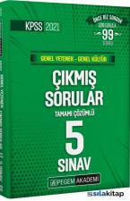 2021 KPSS Genel Yetenek Genel Kültür Tamamı Çözümlü Çıkmış Sorular Son 5 Sınav Pegem Yayınları