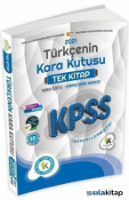 2021 KPSS Türkçenin Kara Kutusu Tek Kitap İnformal Yayınları