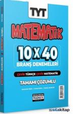 2021 TYT Çevir Matematik 10 Deneme Çevir Türkçe 10 Deneme Pragmatik Serisi