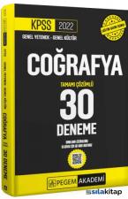 2022 KPSS Genel Kültür Genel Yetenek Coğrafya 30 Deneme Pegem Yayınları