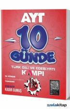 Benim Hocam AYT Türkdili ve Edebiyatı 10 Günde Kamp Defteri