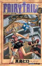 Fairy Tail - 2