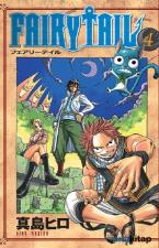Fairy Tail - 4