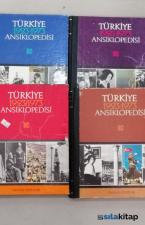 Türkiye 1923-1973 Ansiklopedisi 4 Cilt Takım