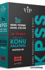 Yargı Yayınları 2022 Vi̇p KPSS Gy Gk Lise Ön Lisans Analizli Konu Anlatımlı Modüler Set